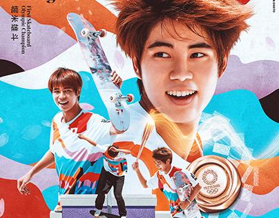 Yuto Horigome | Olympics