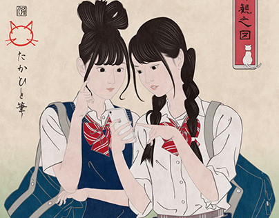 Ukiyoe girls crazy about a smartphone