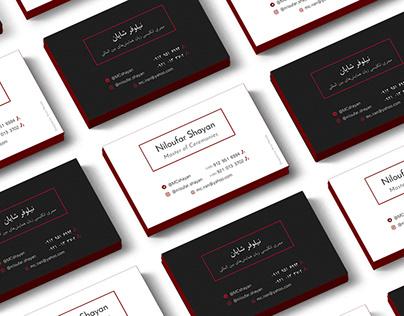 Niloufar Shayan - Master of Ceremonies Business Card
