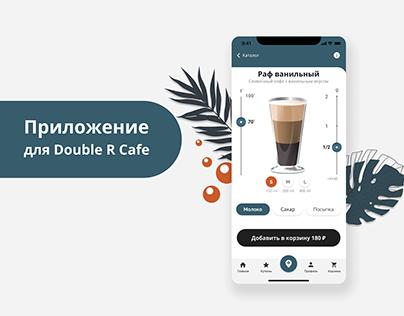 Мобильное приложение для предварительных заказов