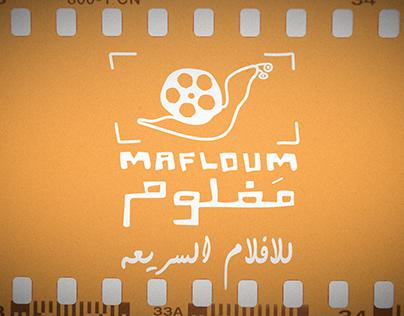 Short Films for Mafloum Fast Film Festival