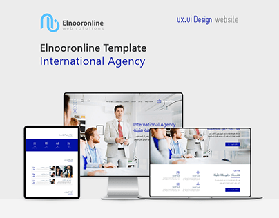 Elnooronline Template ( International Agency )