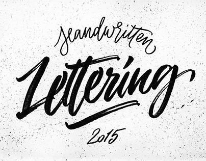 Handwritten Lettering 2015