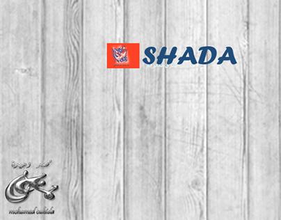 shada blog logo | شعار مدونة شدى