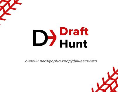 DraftHunt - фирменный стиль