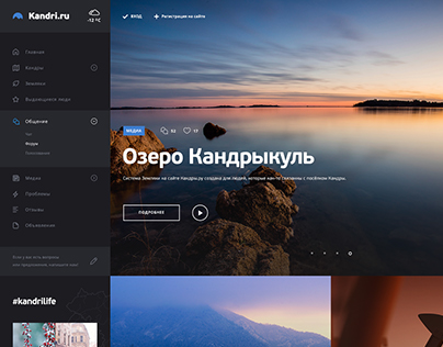 Kandri.ru