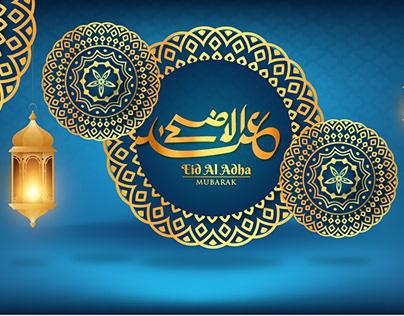 Eid Ul Adha Illustration banners