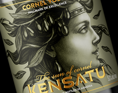 Kensatu: The Gods of Sun