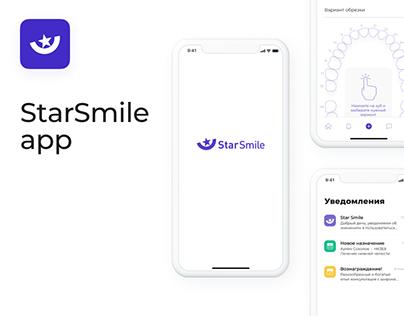 StarSmile App