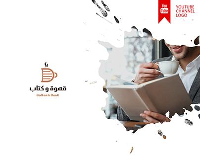 قهوة و كتاب | Logo