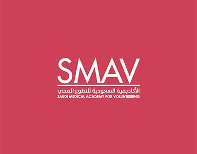 SMAV Annual Celebration | Event Management