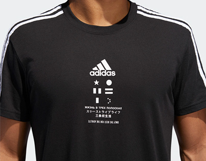 Adidas International Amplifier Pack