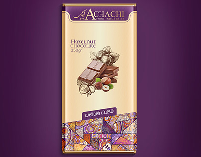 Achachi Chocolate Bar Packaging Design
