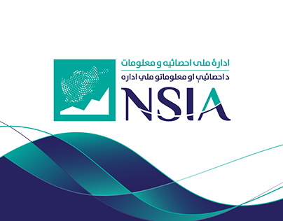 National Statistics and Information Authority Branding