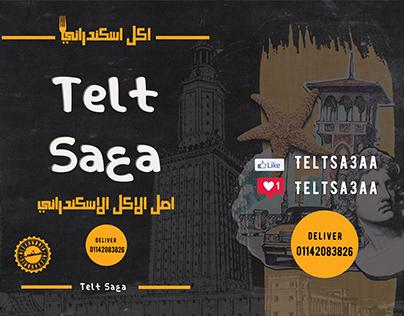 TELT SA3AA Restaurant