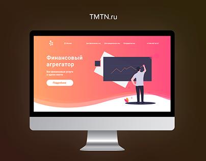Веб дизайн Услуги Финансового агрегатора