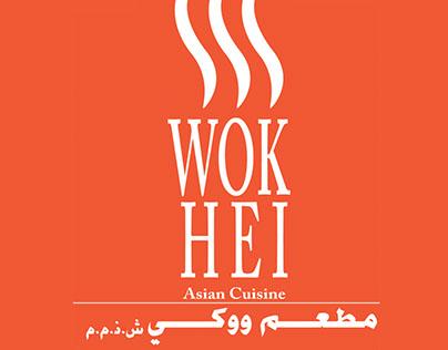 WOKHEI ASIAN CUISINE( DESIGN