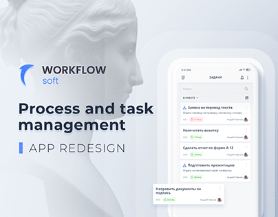 WorkFlow - UI\UX redesign