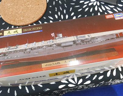 [working] 1/700 IJN Aircraft carrier Akagi
