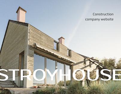 STROYHOUSE. Construction company website