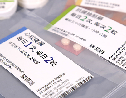 Medicine label design
