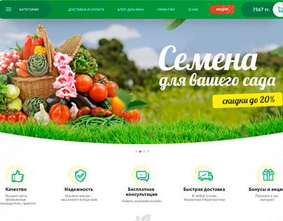 Online Store Gardenmart