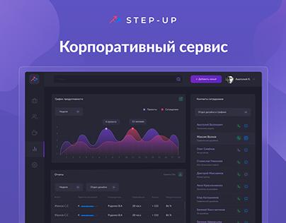 Web service STEP-UP