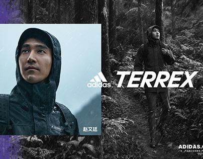 Adidas Terrex China Launch