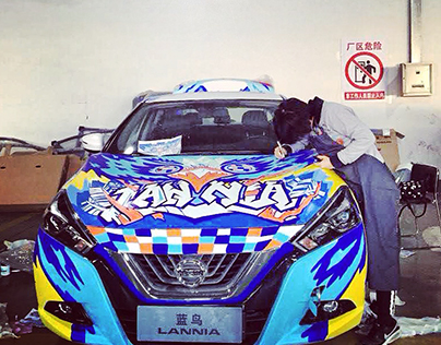 Graffiti Art for Nissan Lannia