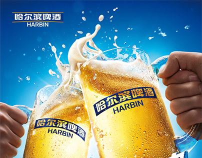 Harbin - Cheers