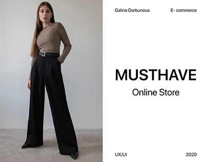 MUSTHAVE - Online Store