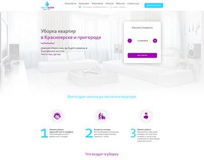 AquaQlean Landing Page