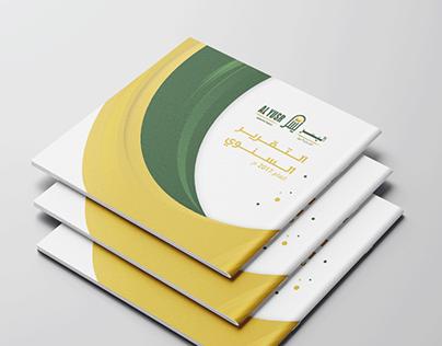 تصميم تقرير سنوي 2017 - design company profile
