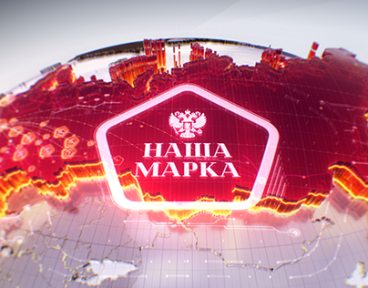 TV Show Identity / Nasha Marka