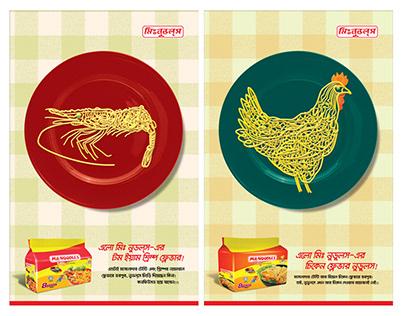 Mr Noodles Press Ad