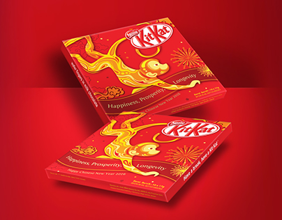 Nestlé KitKat – Chinese New Year edition (2016)