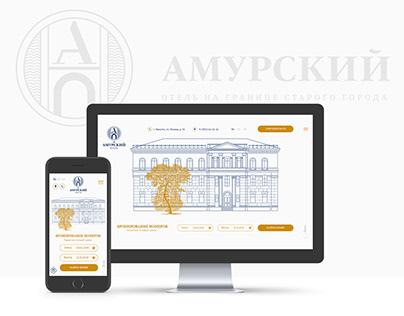 Amurskiy hotel