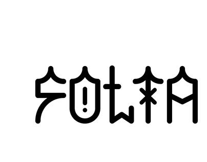Logotypes & Marks 2k17//1