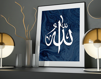Allah's calligraphy
