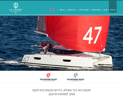 A.G. Yachting website design and project manager