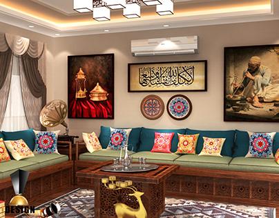 Arabic Room