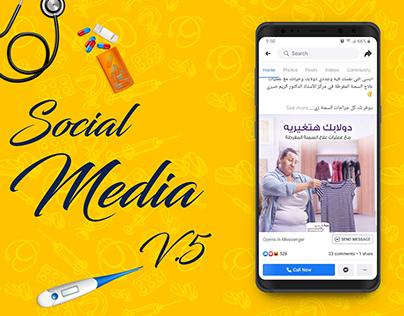 Social Media V.5