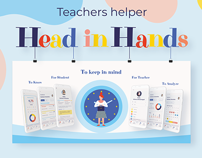 App for teachers and students