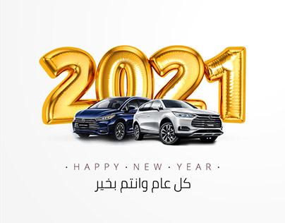 BYD NEW YEAR