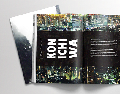 Objective Magazine Design