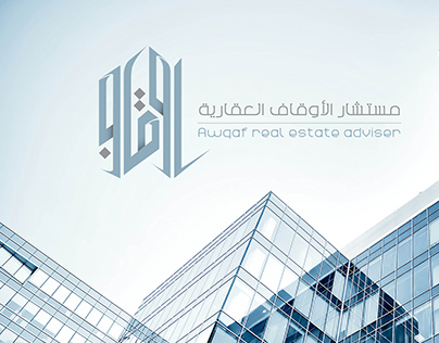 Awqaf real estate adviser logo and identity