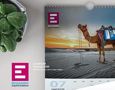 Wall Calendar concept 2020