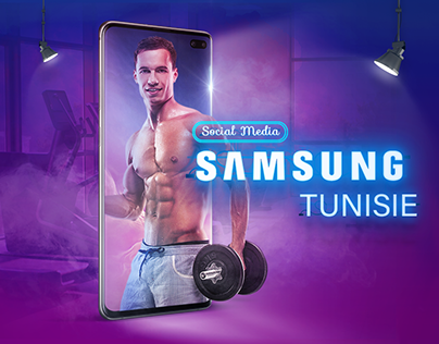 Samsung Tunisie Social Media