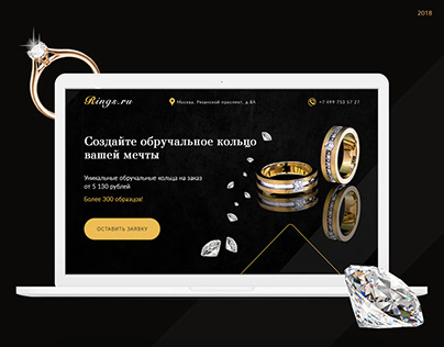 Jewelry Rings | Landing Page