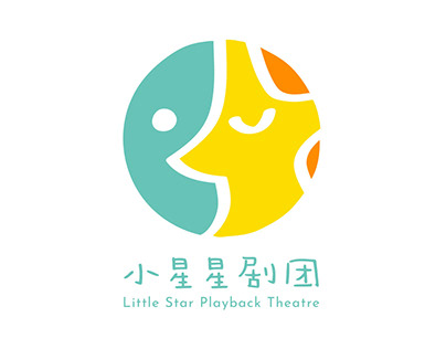 Little Star Playback Theatre Logo Design